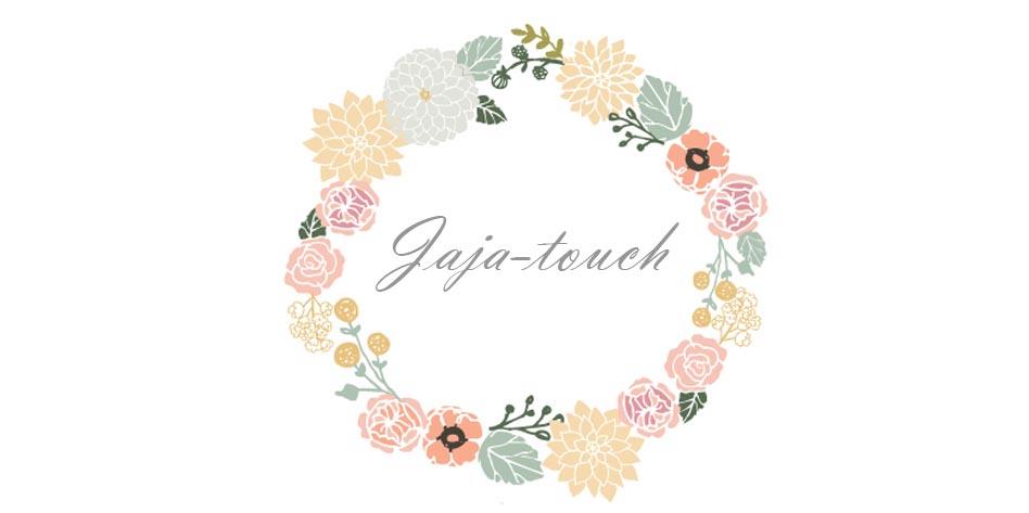 jaja-touch  Gubahan Hantaran dan Dekorasi Perkahwinan
