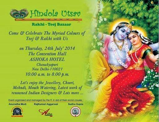 Hindola Utsav - Rakhi & Teej Bazaar - Hotel Ashok, New Delhi