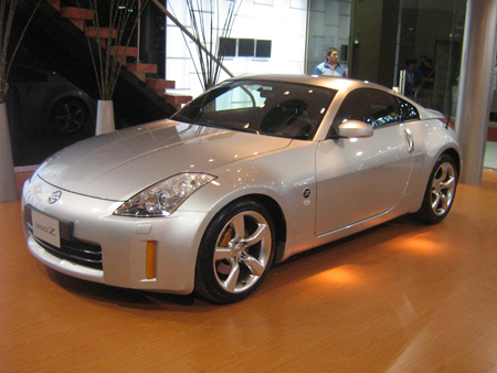 AUTO DEPORTIVO NISSAN 350Z CARRO VERSION COUPE
