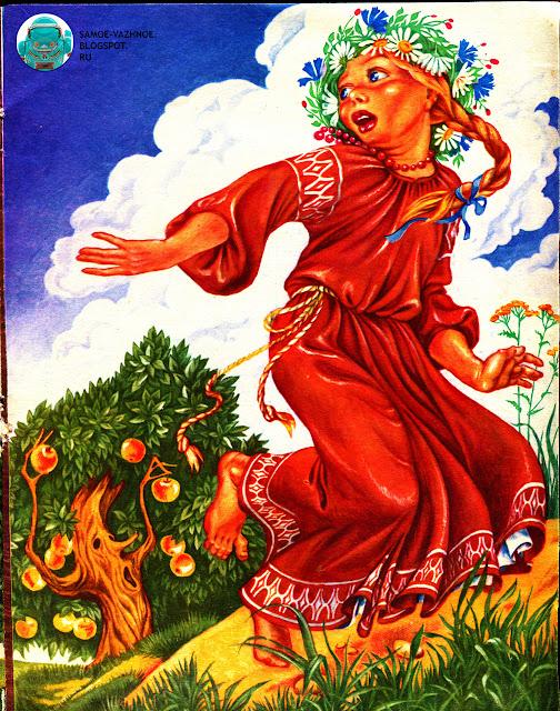 Советские детские книги каталог