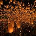 ცაში აფრენილი ოცნებების დღესასწაული