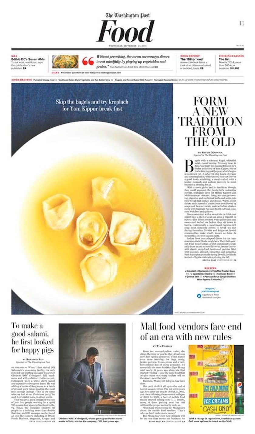 Yom Kippur Recipes by Food Wanderings at The Washington Post Food Section