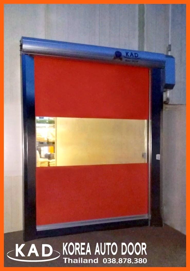 a photo of ประตูอัตโนมัติความเร็วสูง, ประตูอุตสาหกรรม