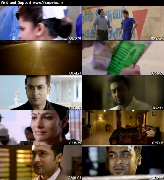 Masss 2015 UNCUT Dual Audio Hindi 480p HDRip