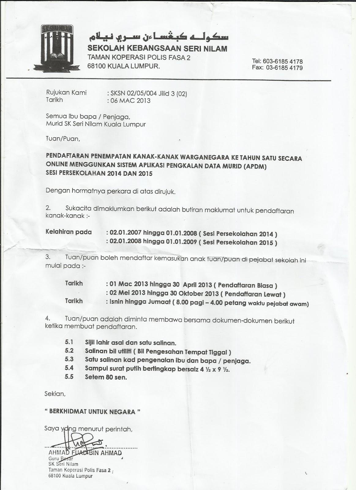 PIBG SK Seri Nilam KL