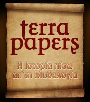 Terra Papers