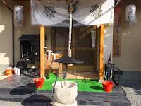 恒例の「かぼちゃ供養」は不思議不動院に祀られ、高さ30cmほどの「弘法大師像」で行われた。