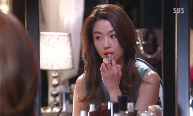 You Who Came from the Stars Cheon Song Yi