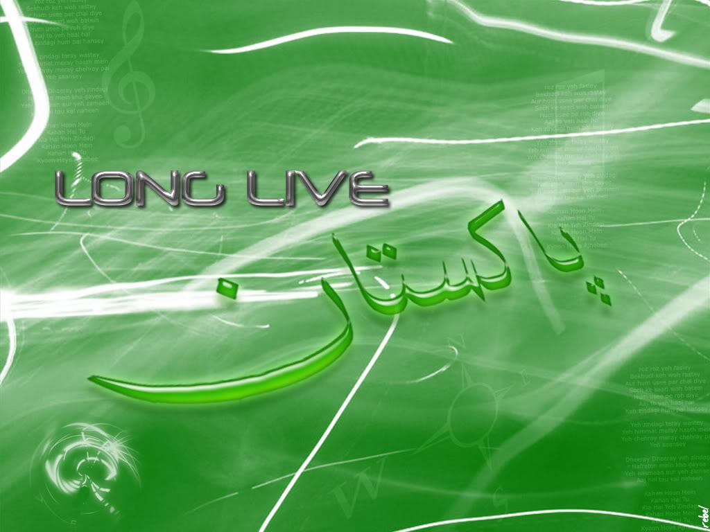 http://4.bp.blogspot.com/-LLggwk9kScg/TkQLRteXtbI/AAAAAAAAFIg/7GF1lOXrwPY/s1600/Long_Live_PAKISTAN_by_pakistanis.jpg