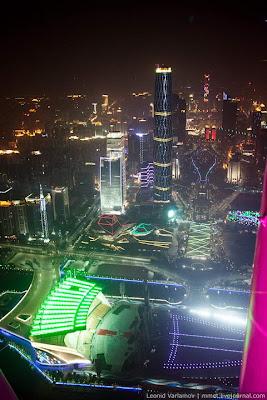Rainbow Tower, Menara Tertinggi Di Dunia [ www.Bacaan.ME ]