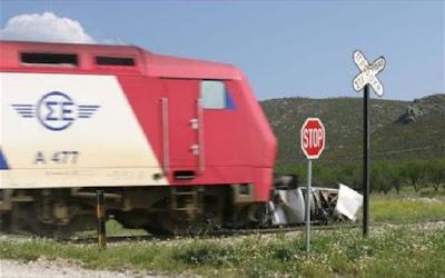 Λάρισα: Νεκρός ο οδηγός του Ι.Χ. από τη σύγκρουση με το τρένο