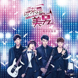 Fabulous Boys OST (原来是美男 OST)