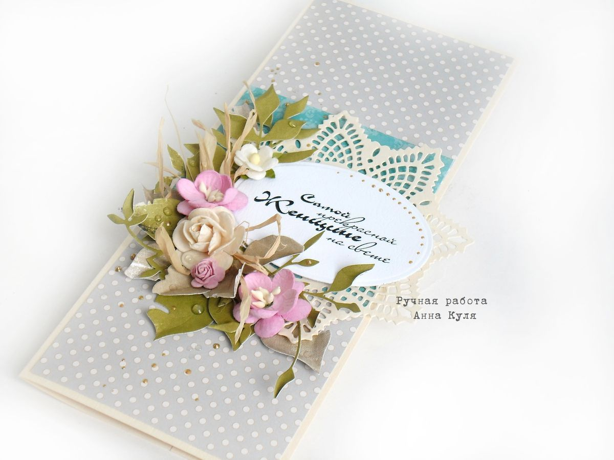 скрапбукинг, открытка с цветами