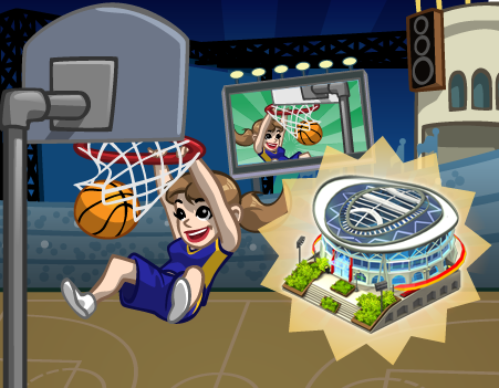 Announcement1_basketball_complex