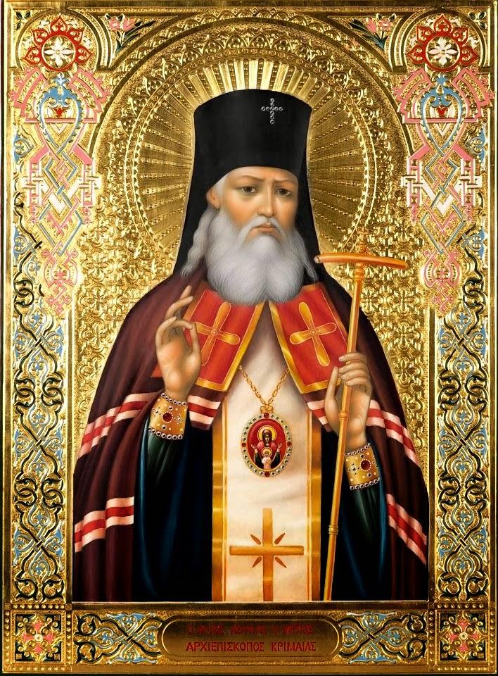 Azi 11 iunie praznuirea Sfantului Luca al Crimeii !