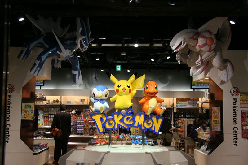 Pokemon Center In Hamamatsucho Tokyo By Tostzilla