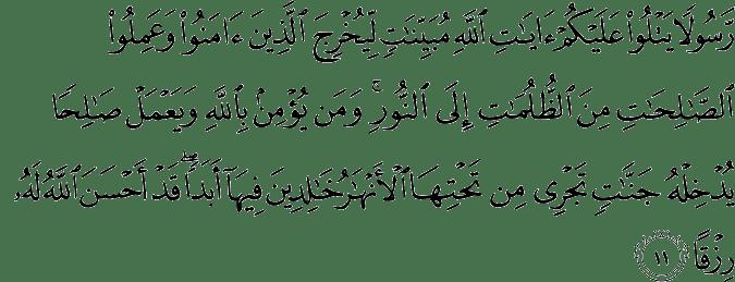 Surat Ath-Thalaq Ayat 11