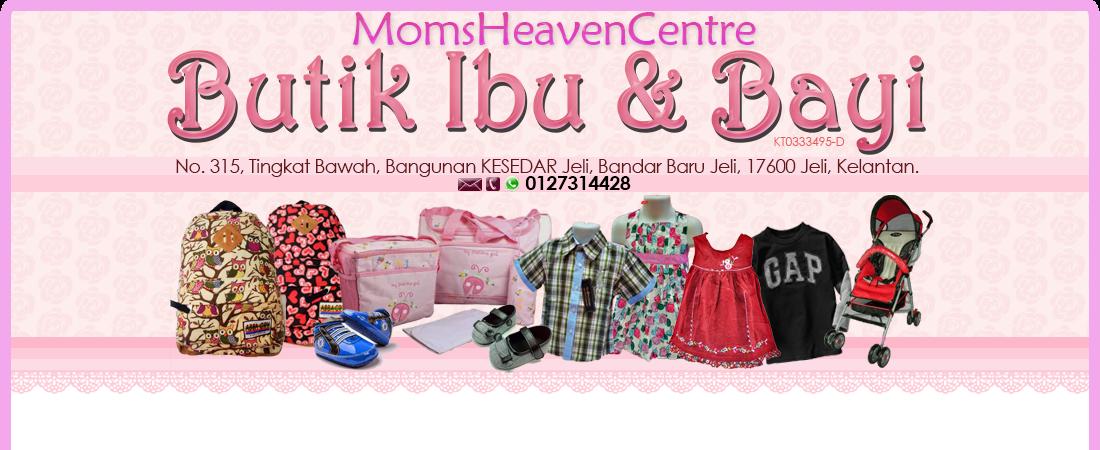 Kedai Ibu dan Bayi