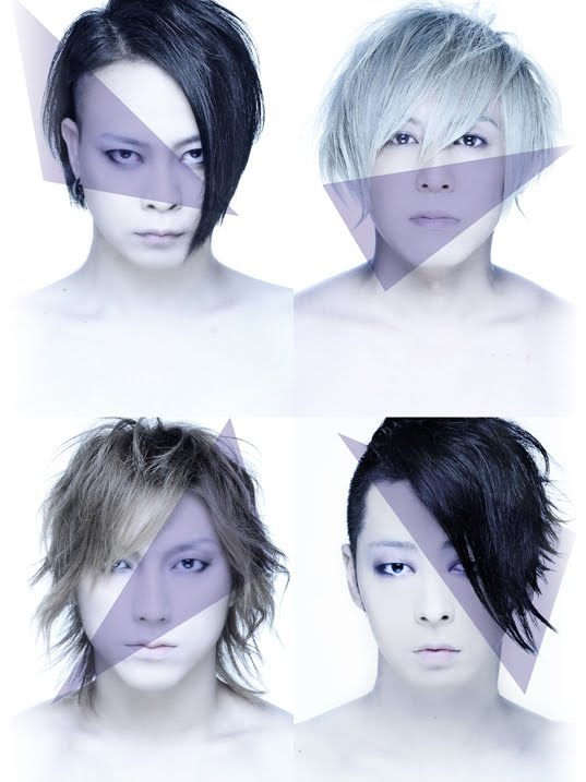 MUCC's new look !