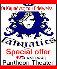 Fannatics Offer