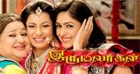 Iniya Iru Malargal 31-05-2016 | Zee Tamil TV Serials