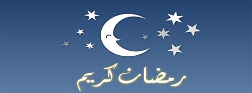 Cute Pic With Moon And Message For Ramadan Facebook Cover