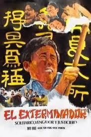 El Exterminador (1975)