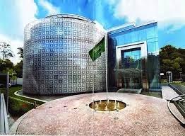 مبنى سفارة المملكة في برلين