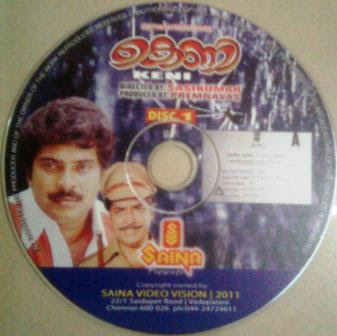 Keni 1982 Malayalam Movie Watch Online