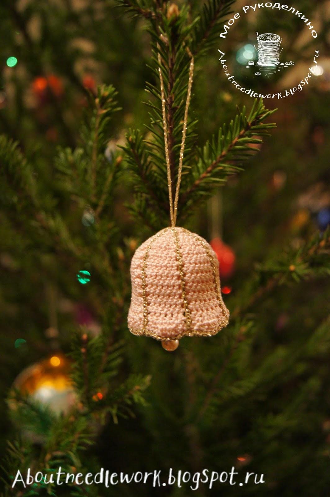 Связанные крючком колокольчики на елку