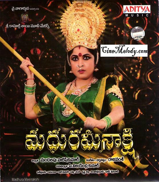 Madhura Meenakshi Telugu Mp3 Songs Free  Download -2011