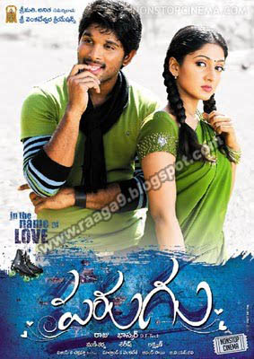 Parugu - Allu Arjun)_Telugu Mp3 Songs Download Here | mp3