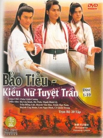 Poster phim Bảo Tiêu 3: Kiều Nữ Tuyệt Trần, Poster movie Bodyguards III: Heavenly Charm 2004