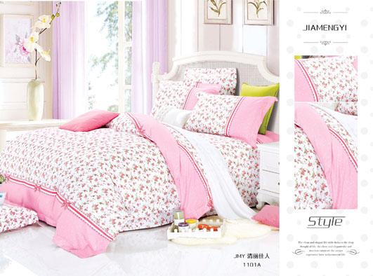Sprei Jepang Motif Bunga Kecil Pink