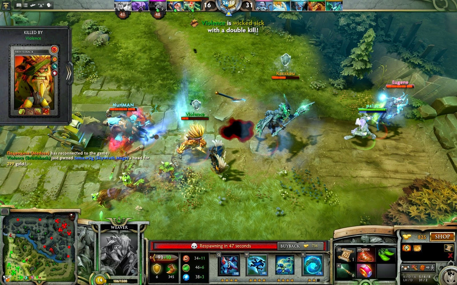 Proxy4game helps reduce Ping in games: Lineage 2, Aion, Dota 2