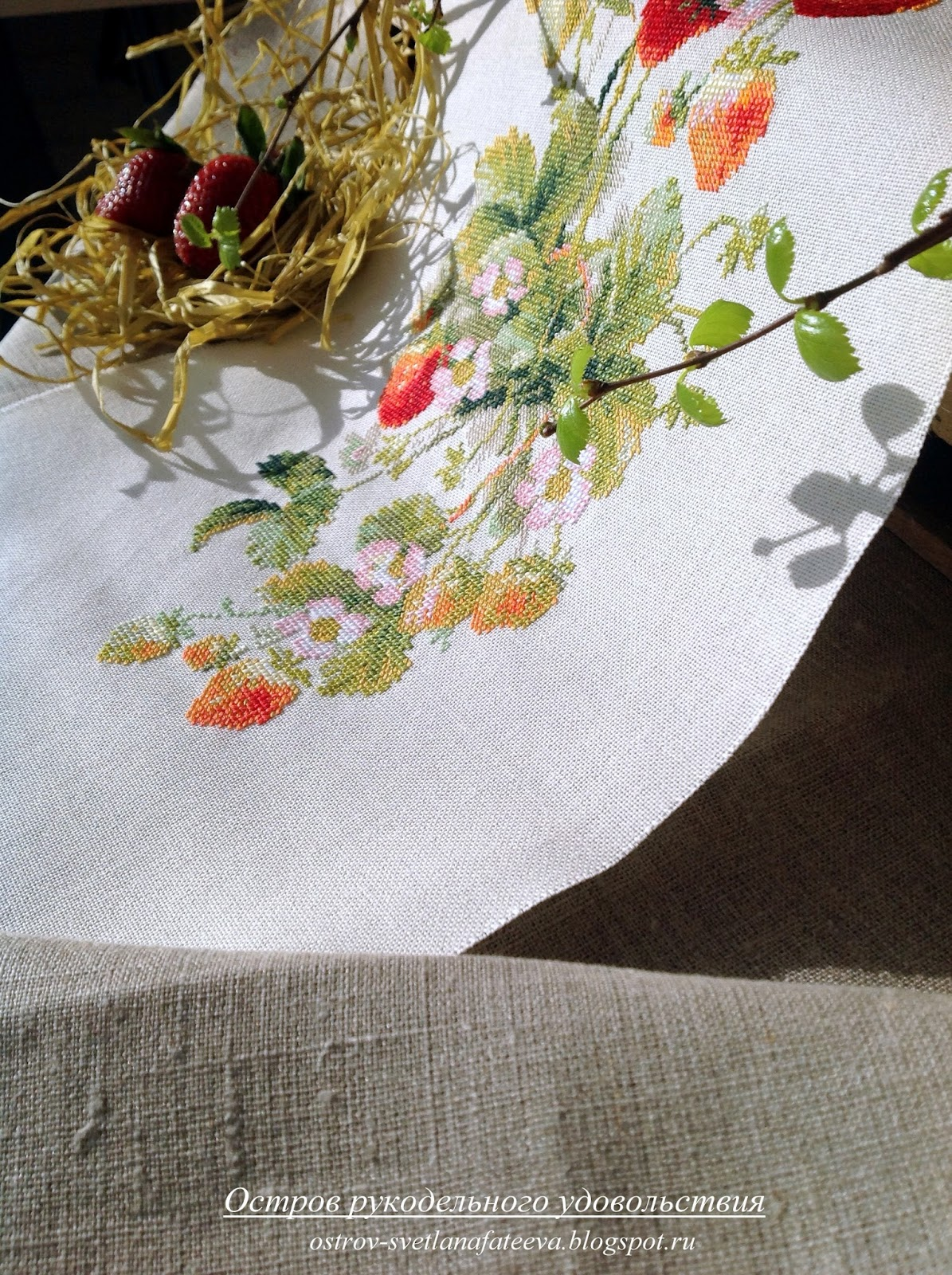 Остров рукодельного удовольствия блог вышивка