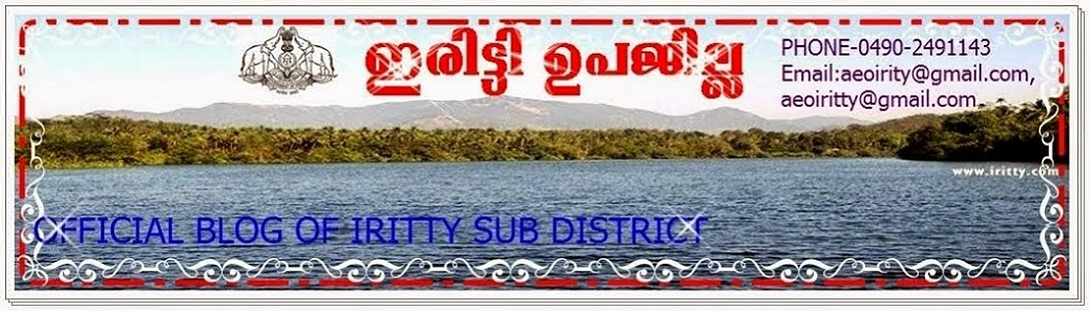 Official Blog of Iritty sub district