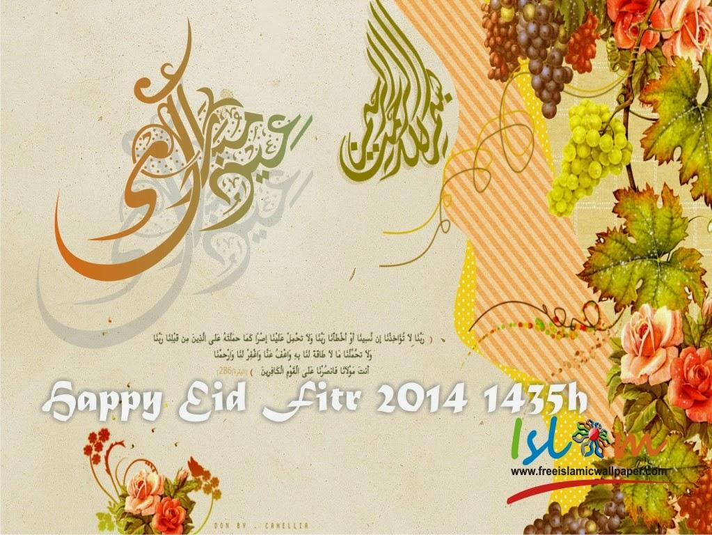 Kumpulan SMS Ucapan Selamat Hari Raya Idul Fitri 2014