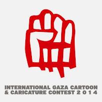 Uluslararası Gazze  2014