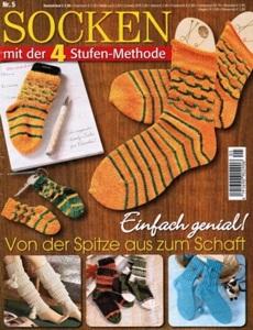 Socken №5 2010