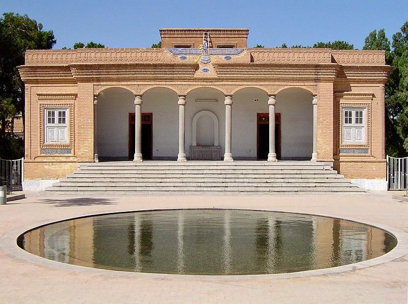 Kuil Majusi di Iran Syiah al Majusi