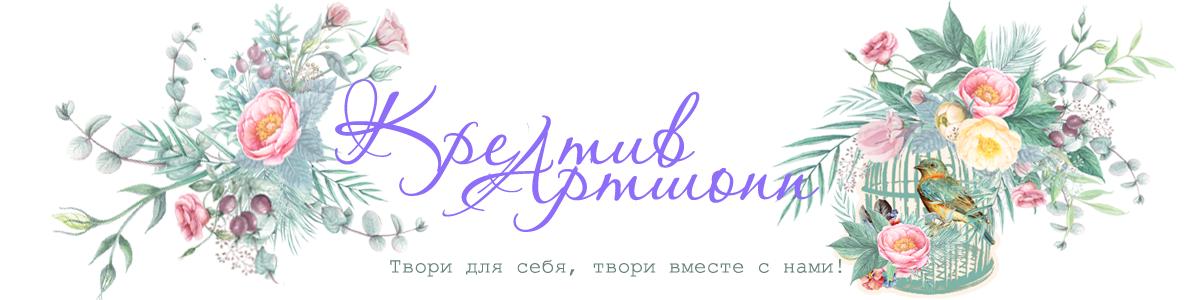Креатив Артшопп