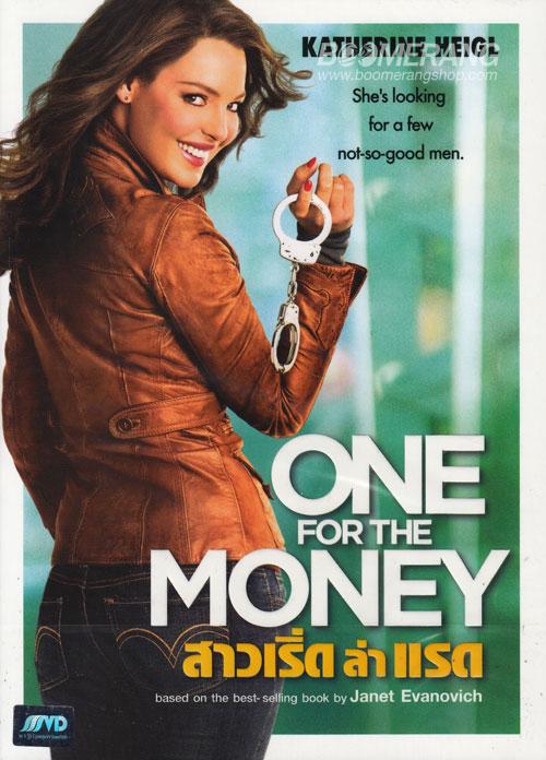 One For The Money (2012) /สาวเริ่ดล่าแรด [VCD] [Master]-[พากย์ไทย]