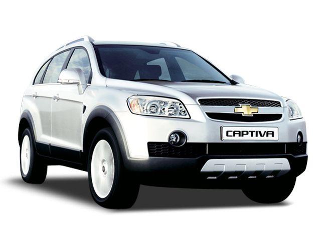 Harga Mobil Baru Chevrolet