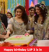 utho-jago-pakistan-birthday