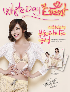 Secret Hyosung 전효성 YES Underwear pics 10