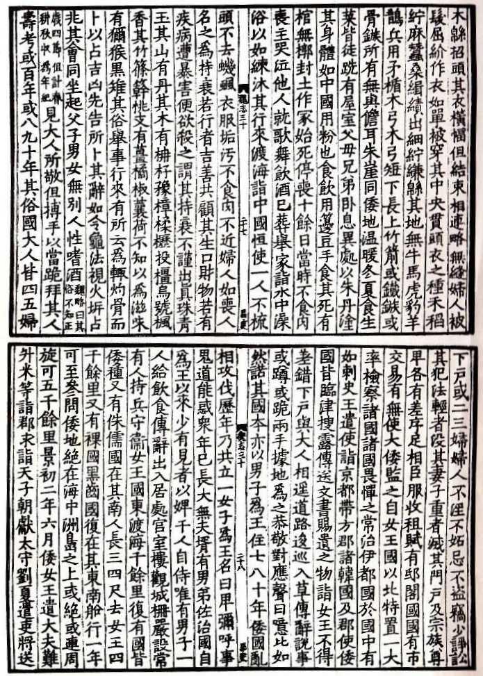 古代史の画像・日本人のルーツ: ...