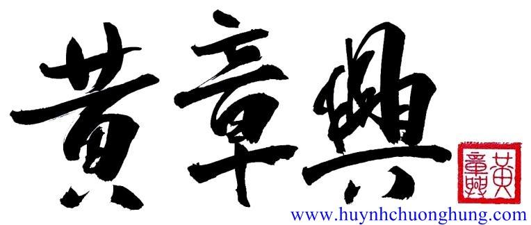 Huynh Chuong Hung