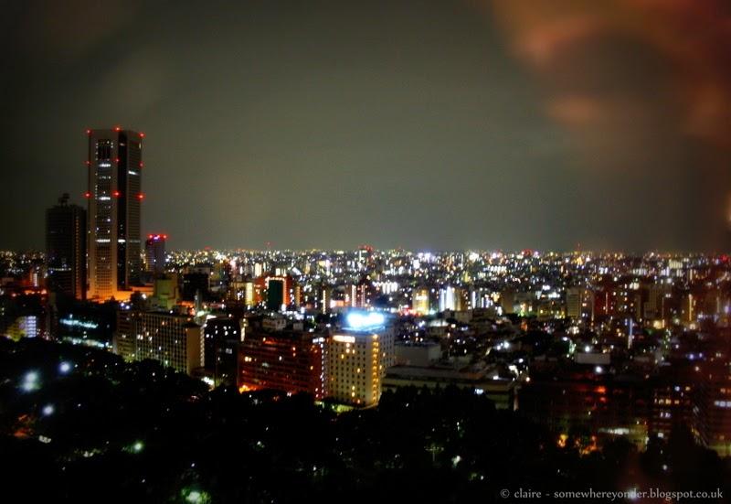 Shinjuku skyline from the Hyatt Regency Tokyo