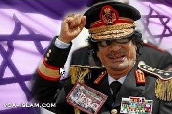 Majalah Israel Today Sebut Khadafi Keturunan Yahudi